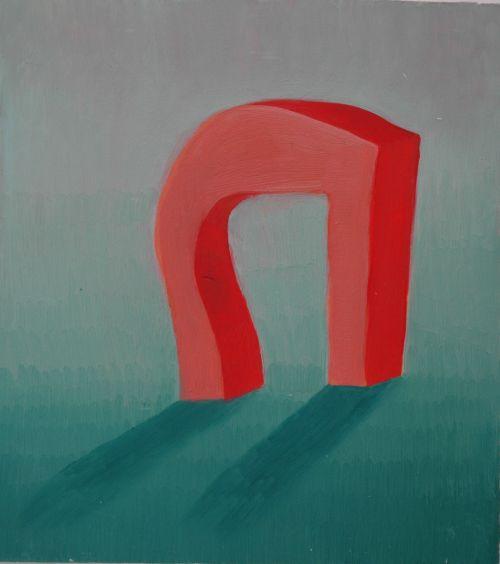 Poort, 2006, 19 x 21 cm