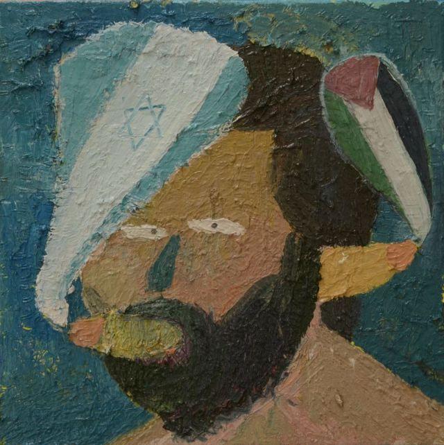 Zelfportretmet PalestijnseIsraelischevlag